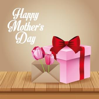 Carte de bonne fête des mères