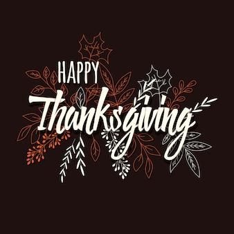 Carte de bonne fête de thanksgiving