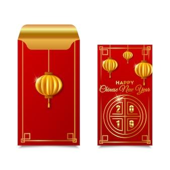 Carte cadeau du nouvel an chinois