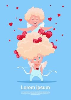 Carte-cadeau de saint-valentin en forme de cœur love cupidon love amour