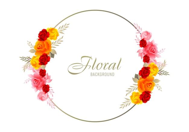 Carte de cadre floral coloré belle composition