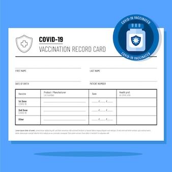 Carte de carnet de vaccination plat covid19