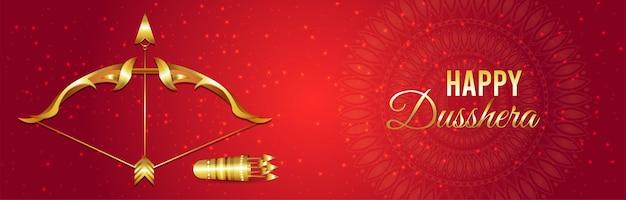 Carte de célébration du festival indien heureux dussehra