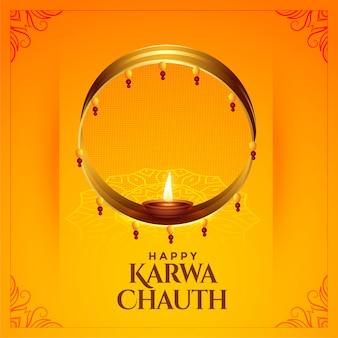 Carte de célébration du festival karwa chauth avec diya