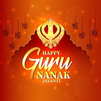 Carte de célébration du gourou heureux nanak jayanti du festival sikh