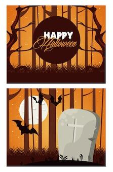 Carte de célébration d'halloween heureux avec tombe et chauves-souris volant.