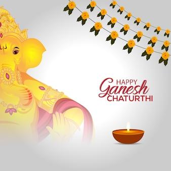Carte de célébration heureuse de ganesh chaturthi
