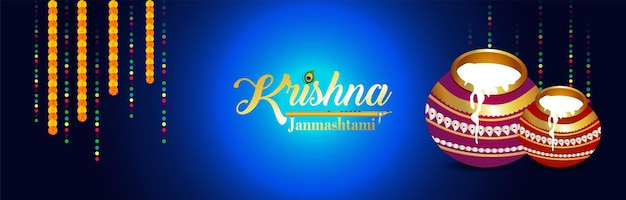 Carte de célébration heureuse de krishna janmashtami