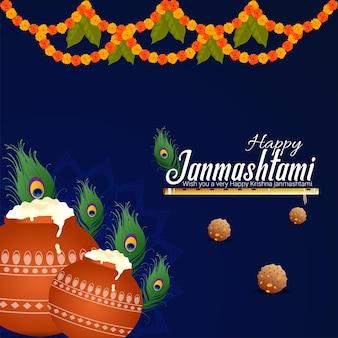 Carte de célébration de krishna janmashtami