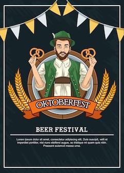 Carte de célébration oktoberfest avec homme allemand mangeant des bretzels
