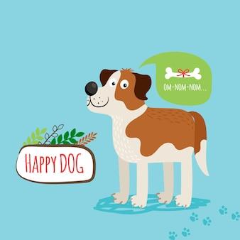 Carte de chien heureux de dessin animé de vecteur