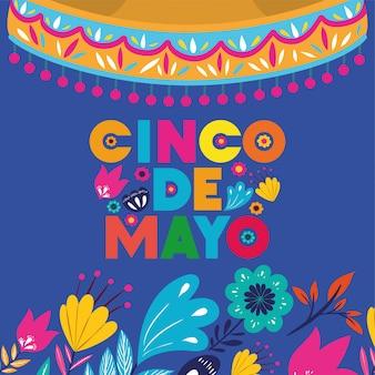 Carte de cinco de mayo avec des fleurs et un chapeau