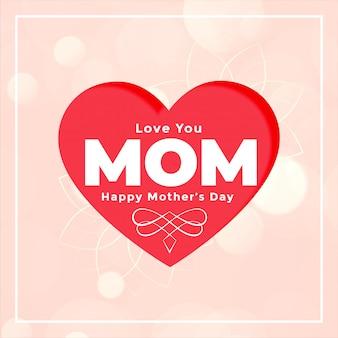 Carte de coeur de maman d'amour pour la fête des mères heureuse