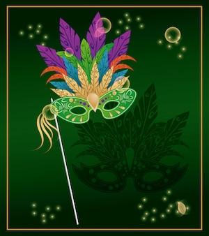 Carte colorée de masque d'herbe de mardi