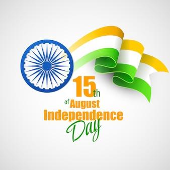 Carte créative de la fête de l'indépendance indienne