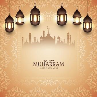Carte de décoration du nouvel an islamique joyeux muharram