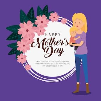 Carte de décoration et femme avec son fils à la fête des mères