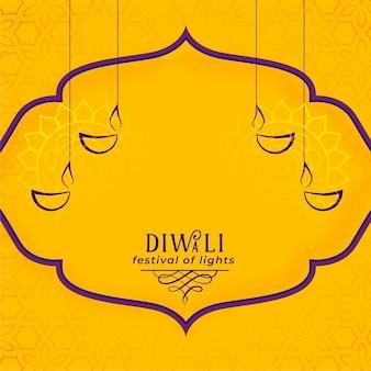 Carte décorative happy diwali avec copyspace