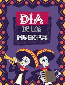 Carte dia de los muertos avec des crânes de mariachis jouant de la trompette et de l'accordéon