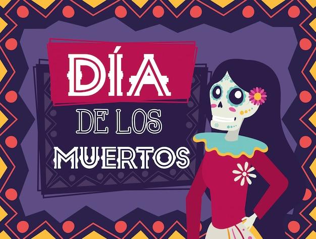 Carte dia de los muertos avec personnage catrina