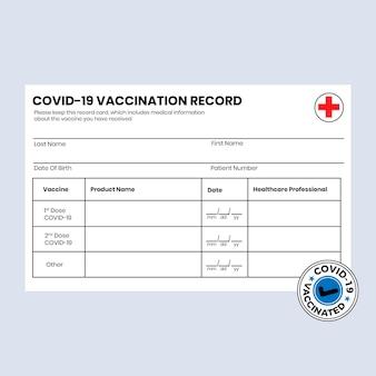 Carte de dossier de vaccination contre le coronavirus plat