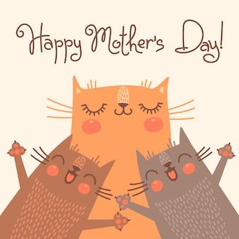 Carte douce pour la fête des mères avec des chats.