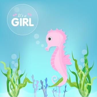 Carte de douche dessin animé mignon seahorse rose