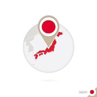 Carte et drapeau du japon en cercle. carte du japon, épinglette du drapeau du japon. carte du japon dans le style du globe. illustration vectorielle.