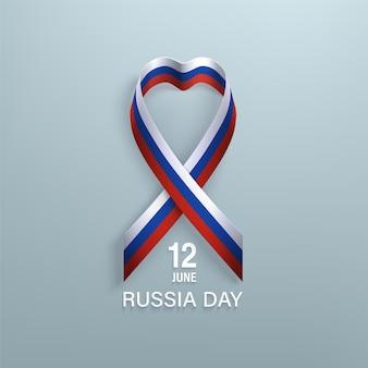Carte du 12 juin de la fête de la russie avec ruban tricolore du drapeau national