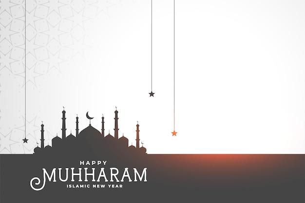 Carte du festival du saint muharram avec un design de mosquée