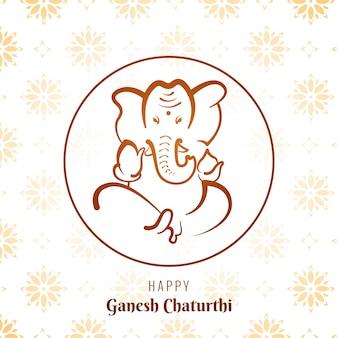 Carte du festival ganesh chaturthi