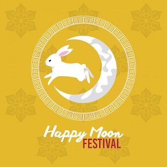 Carte du festival happy moon avec des lapins