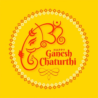 Carte du festival lord ganesh chaturthi utsav