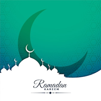 Carte du festival pour la saison du ramadan kareem