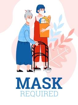 Carte du masque requis portant des règles à l'illustration de dessin animé de quarantaine