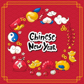 Carte du nouvel an chinois 2019