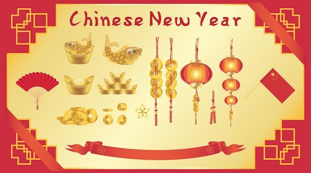 Carte du nouvel an chinois