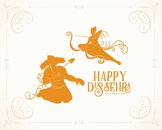 Carte de dussehra heureuse avec le seigneur rama tuant ravana