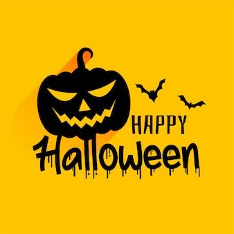 Carte effrayante effrayante d'halloween heureux avec des chauves-souris et des citrouilles