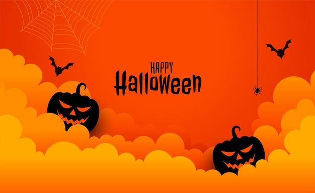 Carte effrayante d'halloween heureux dans un style découpé en papier