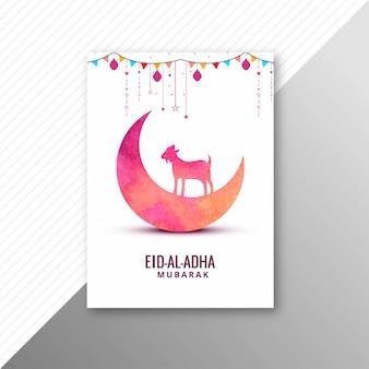Carte eid al adha avec brochure sur la chèvre