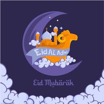 Carte eid al adha mubarak avec chèvre et croissant