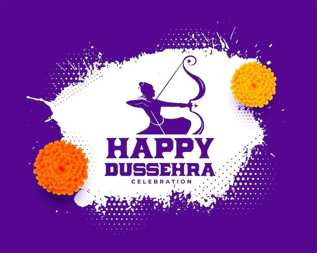 Carte d'événement de dussehra heureux avec la silhouette du seigneur rama