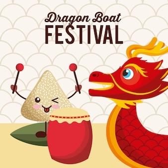 Carte d'événement de fête du dragon bateau festival japonais