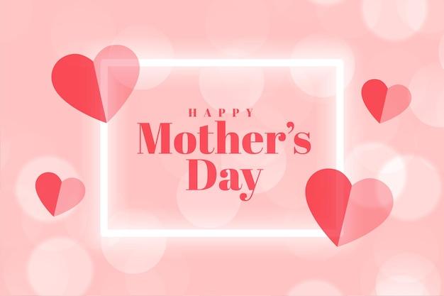 Carte d'événement fête des mères avec des coeurs