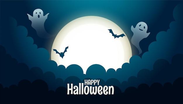 Carte fantôme effrayante pour le festival d'halloween
