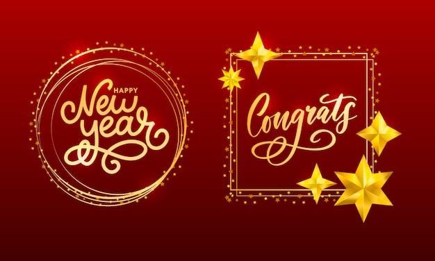 Carte de félicitations félicitations lettrage brosse de texte de calligraphie