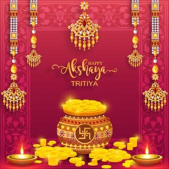 Carte de festival akshaya tritiya heureux avec de l'or et des cristaux sur fond de couleur de papier.