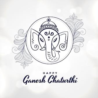 Carte de festival artistique joyeux ganesh chaturthi