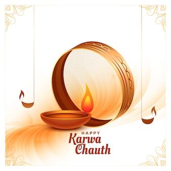 Carte de festival créatif karwa heureux chauth avec diya réaliste
